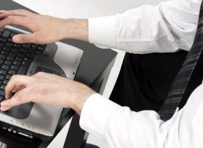 Más de 200 cursos online gratuitos por categorías