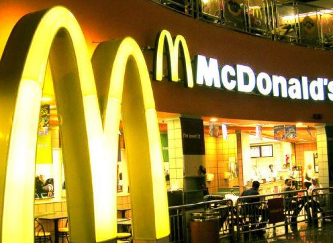 Ofertas de empleo en McDonalds. Varias Provincias.