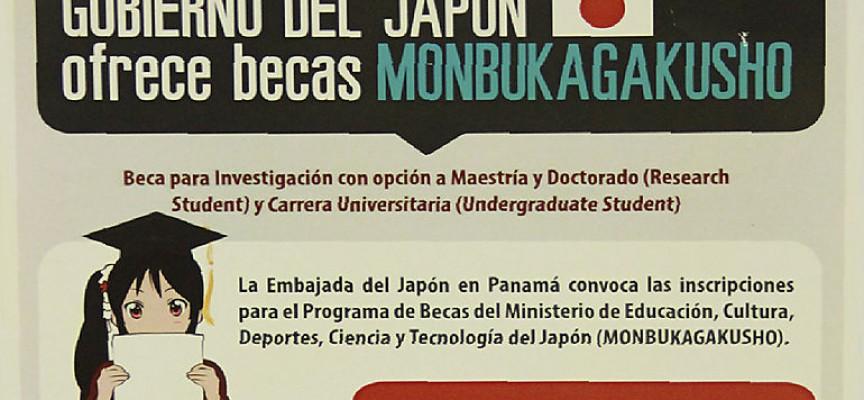 Becas Monbukagakusho 2015 para estudiar en Japón
