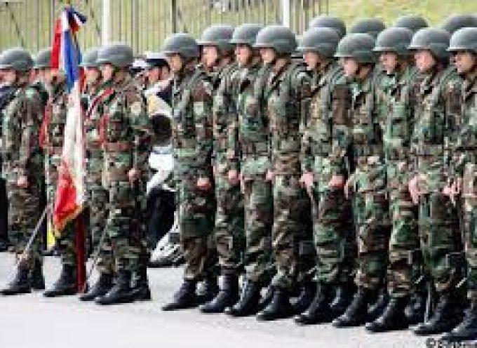 Convocatoria del Ministerio de Defensa – Escala de Oficiales.
