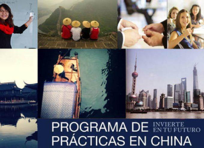 Haz Prácticas en China: ¡Invierte en tu Futuro!