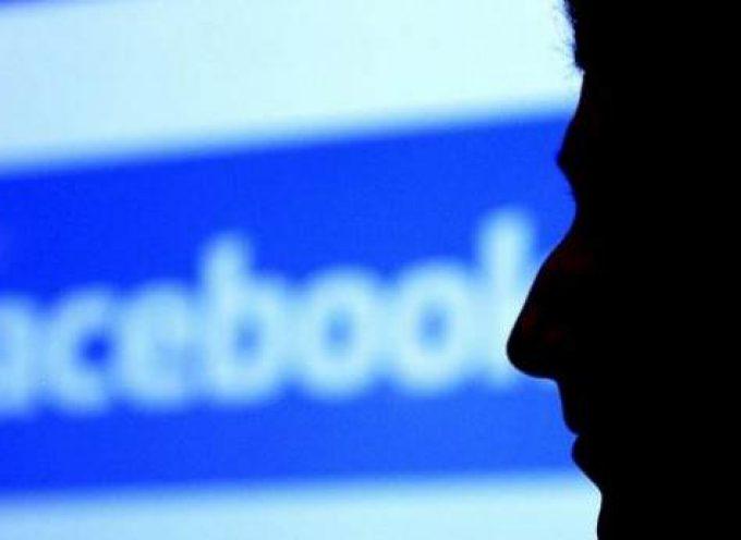 Cómo comprobar rápidamente la privacidad en Facebook