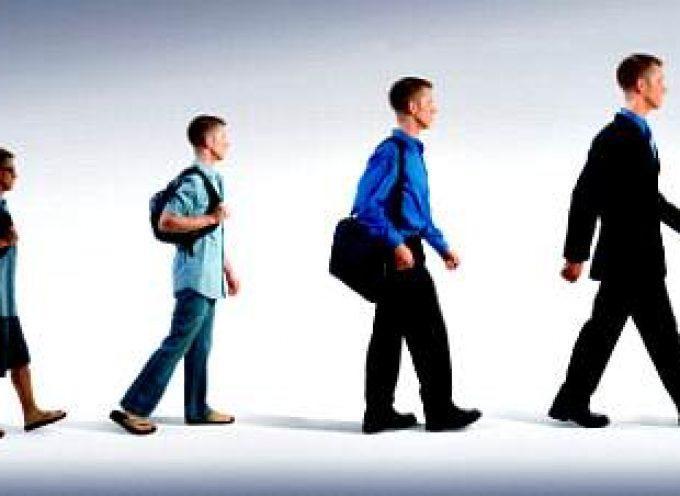 Cómo desarrollar tu valor profesional: Diez claves para reinventarse (Excelente artículo)