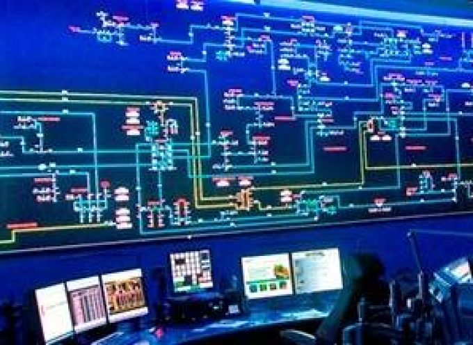 INTECO organiza un MOOC sobre ciberseguridad industrial