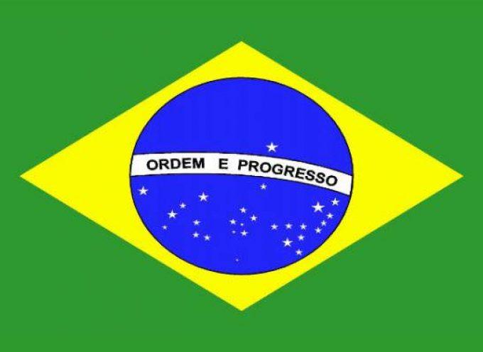 Trabajar en Brasil: un oasis para profesionales cualificados. Directorios y enlaces