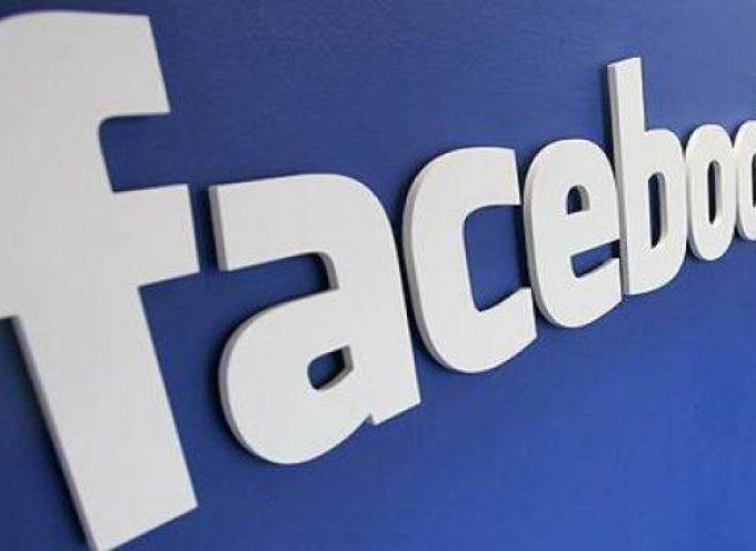 Buscar trabajo con Facebook y en Facebook