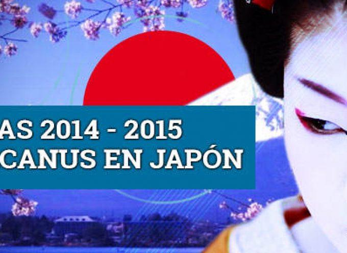 Programa Vulcanus 2014 en Japón: prácticas para estudiantes de la Unión Europea