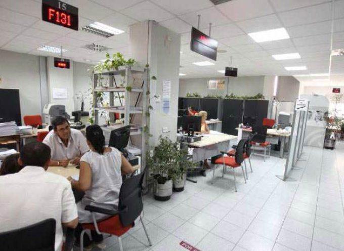 Enlaces de Empleo de los Servicios Publicos de Empleo