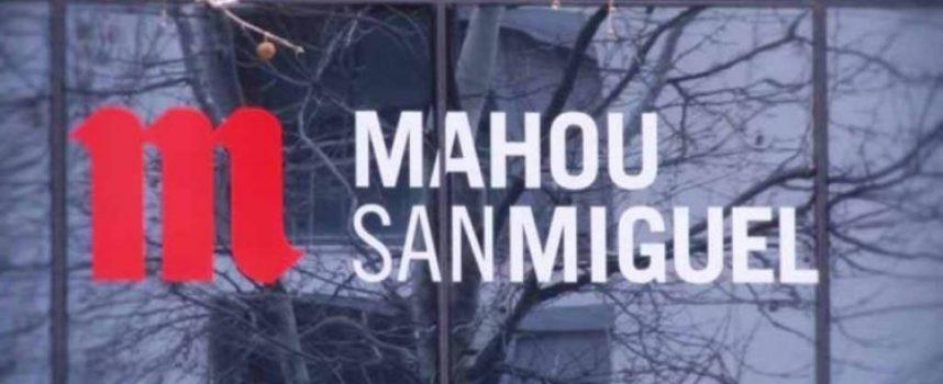 Mahou San Miguel forma a sus trabajadores en Digitalización e Industria 4.0