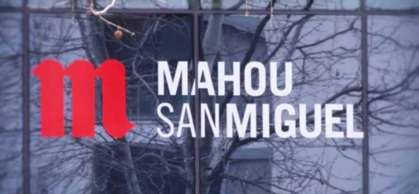 La Fundación Mahou San Miguel lanza un programa de formación y empleo en hostelería