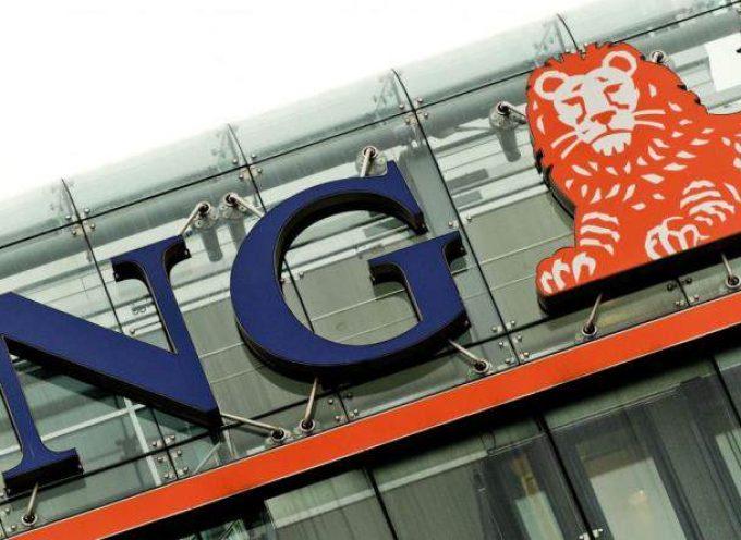 24 ofertas de empleo y prácticas en el Grupo ING Direct