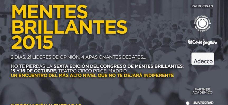 El Ser Creativo busca la idea joven más brillante de España. Plazo 25 de septiembre