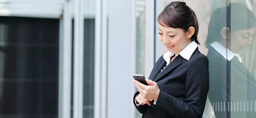 Grabaciones con el móvil en el ámbito laboral: límites desde el Derecho Civil