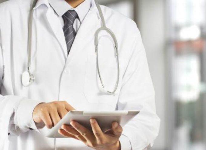 Guía que facilita aplicar las Nuevas Tecnologías a la prevención de riesgos laborales.