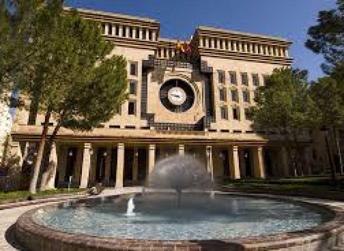El Ayto de Albacete aprueba varias medidas para apoyar a los emprendedores del municipio