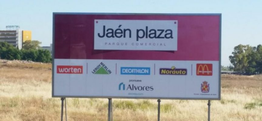 El Centro Comercial Jaén Plaza generará unos 1.800 empleos | Comienza la selección para el C.C. Jaén Plaza
