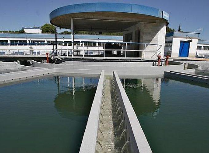 Aguas de Sevilla abre la bolsa de trabajo para peones en electromecánica – Hasta el 06/02/2016