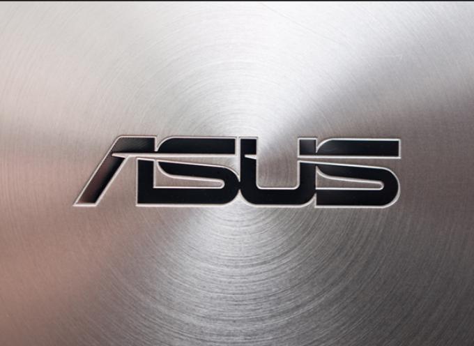 Asus instalará su nueva sede corporativa en Barcelona. #Empleos