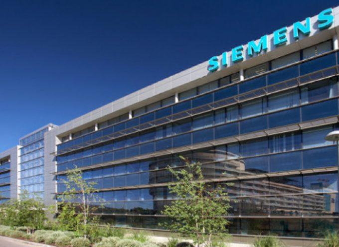 Siemens ofrecerá 200 plazas de empleo en prácticas remuneradas en toda España