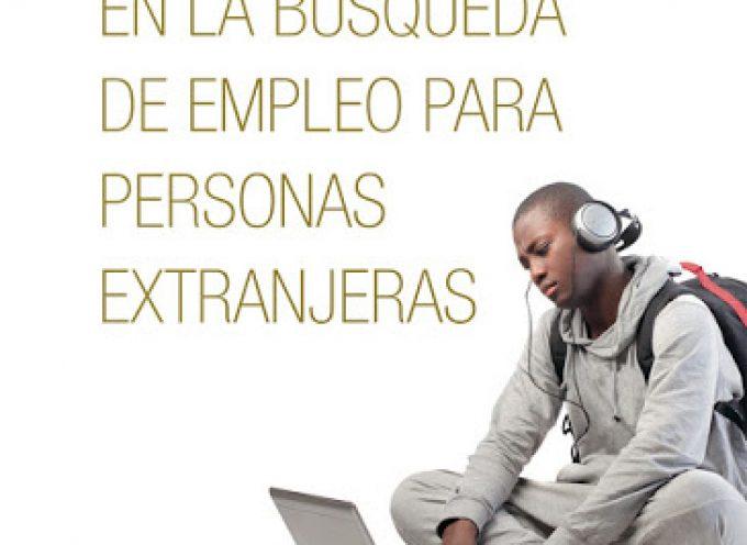 Guía de técnicas de búsqueda de empleo para personas extranjeras