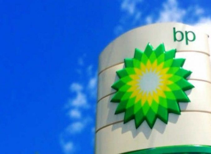 Trabajar en BP: ofertas de empleo y prácticas