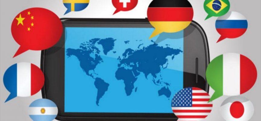 Algunas apps interesantes para aprender inglés