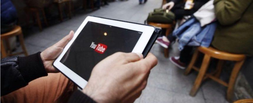 16 herramientas y canales de YouTube para aprender técnicas de estudio