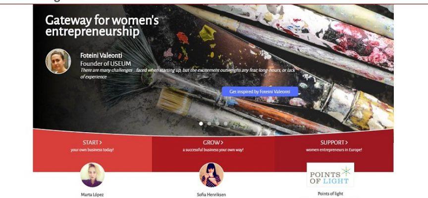 Plataforma Europea Emprendimiento Femenino