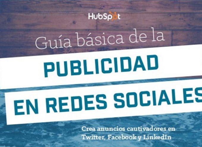 GUÍA BÁSICA DE LA PUBLICIDAD EN REDES SOCIALES #SOCIALMEDIA #MARKETING