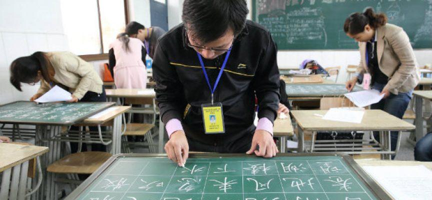 Becas de la Fundación ICO para estudiar en China – Plazo 13/02/2017