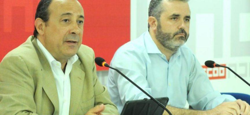 """""""Es necesaria una reforma integral del sistema de protección social de nuestro país"""""""