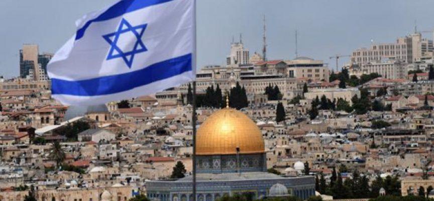 Becas para estudiar en Israel un postgrado o cursos de verano – Plazo: 30/11/2017