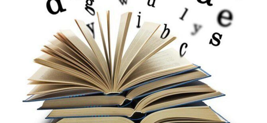 4 apps iOS y Android para mejorar la ortografía