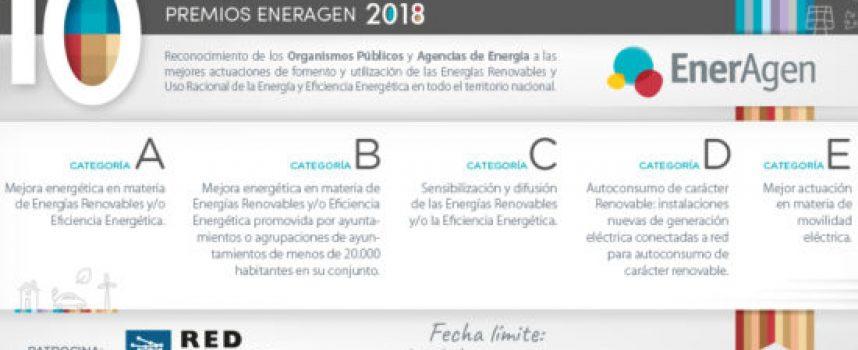 10ª Edición de los Premios Nacionales de la Energía (España)   Plazo 21 de febrero de 2018