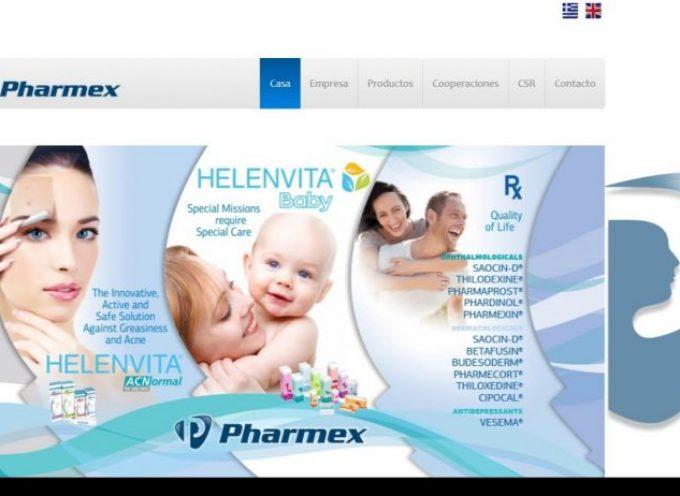 ¿Quieres trabajar en Pérez Giménez en Córdoba? Pharmex abre el periodo de selección de personal