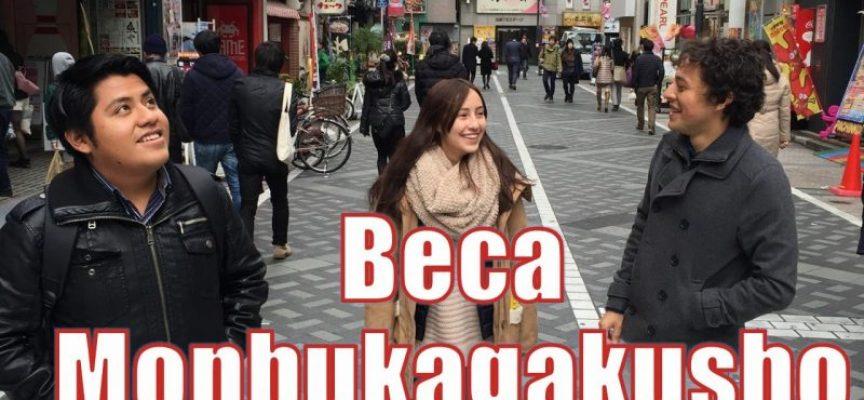 Becas Monbukagakusho para estudiar en Japón | Plazo 28 de febrero de 2018