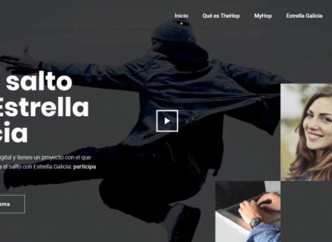 Estrella Galicia lanza un programa de emprendimiento colaborativo. Plazo hasta el 31 agosto 2018