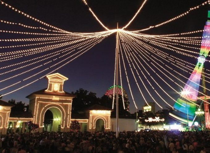 Feria de Albacete 2018 – Del 7 al 17 de septiembre. Puedes descargarte el programa de Feria aquí.