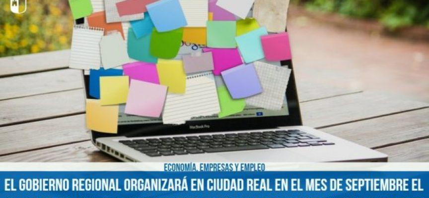 I FORO DE TALENTO DIGITAL EN #clm EN EL MARCO DEL PROGRAMA #SOYDIGITALCLM #CiudadReal