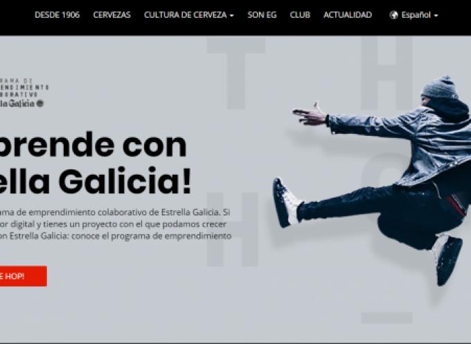 Estrella Galicia apuesta por el talento de startups de base tecnológica