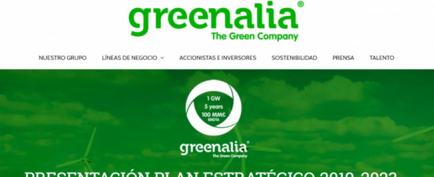 La construcción de la mayor central de biomasa creará cientos de empleos en A Coruña