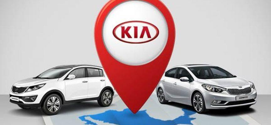 Ofertas de empleo en Kia Motors
