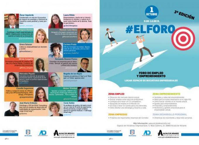 1 de octubre:  #AlcaládeHenares ||  3ª edición de #ElForo: Foro del empleo y del emprendimiento