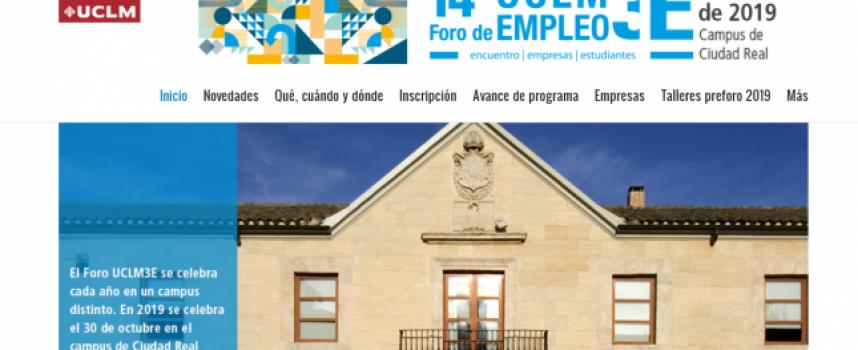 La Feria de Empleo Universitario de Castilla-La Mancha | Ciudad Real 30 de octubre