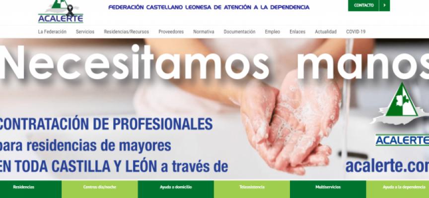 Las Residencias de Castilla y León necesitan urgentemente profesionales para sus 230 centros asociados