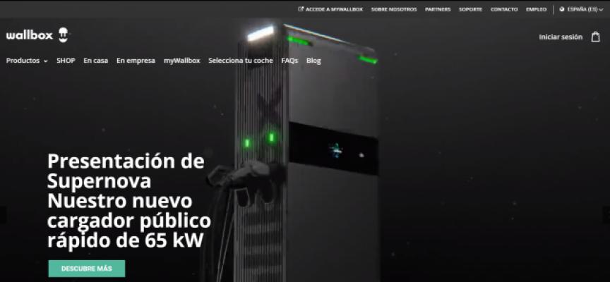 La empresa Wallbox contratará 200 personas para la producción de Supernova