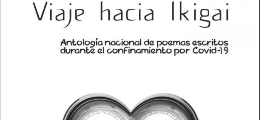 Viaje a Ikigai: Reflexiones sobre el propósito desde la poesía